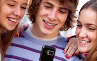 Пубертатный период у мальчиков – основные признаки. Пубертатный возраст у мальчиков и девочек: особенности