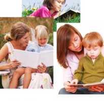 Как обучить ребенка читать играя. Когда начинать учить малыша читать — видео. Когда начинать учить читать