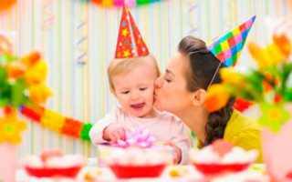 Как провести день рождения годовалому ребенку. Как отметить первый день рождения ребенка дома (сценарии и конкурсы)