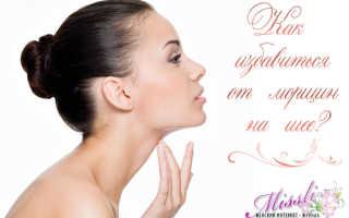 Омоложение шеи и декольте. Как избавиться от морщин на шее и в зоне декольте — рецепты и рекомендации