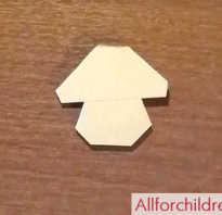 Гриб из бумаги: простая поделка для детей. Мастер-класс «Грибок» оригами из бумаги Оригами из бумаги грибок