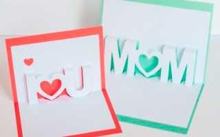 Делаем открытку своими руками на день рождения. Делаем красивые открытки на любой праздник своими руками