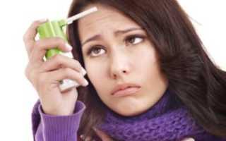 Как быстро вылечить боль в горле беременным. Лечение горла при беременности: особенности терапии на разных сроках