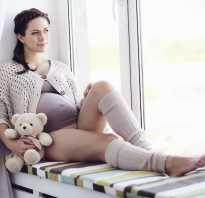Какой по форме живот если рождается девочка. Формы живота при беременности девочкой и мальчиком (фото)