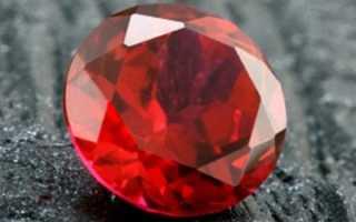 Царский камень рубин: кому подойдет и в чем его магия. Натуральный рубин: сколько стоит камень и кому следует его купить