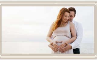 Безопасные позы на 5 месяце. От какой позы стоит отказаться. Противопоказания к интимной жизни во время беременности
