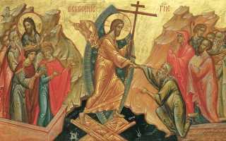 Православный праздник пасха. Описание пасхи кратко. Пасха. История и традиции празднования праздника Пасхи