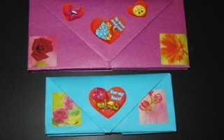 Как сделать простой кошелек. Как сделать кошелек из бумаги своими руками? Для изготовления такого конверта вам понадобится