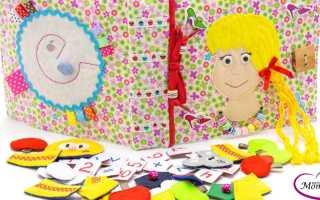 Сделать книжку малышку своими руками из фетра. Идеи для книжек-развивашек. Пошаговое руководство и основные принципы