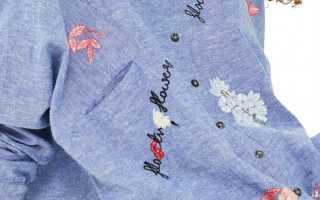 Вышивка на одежде своими руками (схемы). Вышивка на одежде своими руками — схемы Как украсить белую рубашку вышивкой