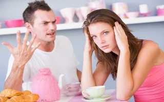 Почему муж все время оскорбляет и унижает. Почему мужчина унижает и оскорбляет женщину: психология поведения мужчин