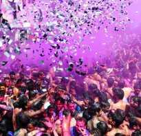 Когда будет праздник холли в. Фестиваль красок в Индии — праздник Холи. История происхождения праздника