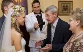 Современные свадебные тосты. Красивые тосты на свадьбу в стихах и в прозе. Тост на свадьбу от родителей