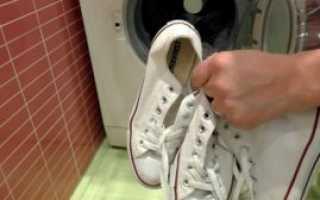 Как правильно стирать кеды вручную и в стиральной машине. Как стирать кеды и кроссовки в стиральной машине