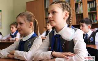 Нужно ли специально готовить ребенка к школе – советы экспертов. Подготовка к школе Физиология и психология