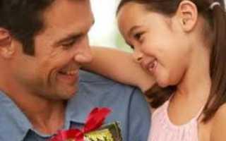 Что оригинального подарить дочери на день рождения. Как выбрать подарок дочери: советы любящим отцам