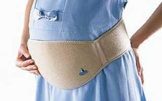 Учимся одевать и носить бандаж для беременных. Правильный бандаж для беременных. Как надевать бандаж для беременных
