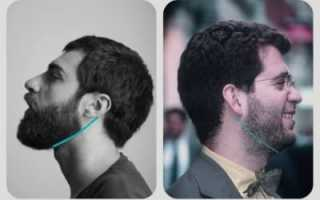Стрижка бороды — пошаговая инструкция с лайфкахами и фото. Как укладывать бороду, чтобы она не торчала