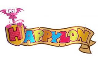 Аттракционы в тц вегас. Аниматор на детский День Рождения в торговом центре Вегас. О крытом парке аттракционов HAPPYLON