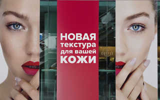 Портрет — Ретушь лица с сохранением текстуры кожи (3 способа). Ретушь фотографии в PHOTOSHOP CS6 — Spain is Sexy