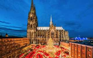 Рождественские ярмарки в европе когда начинаются. Лучшие рождественские ярмарки в Европе Лучшие рождественские ярмарки