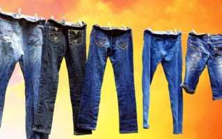 Технология стирки джинсовых вещей в машине-автомат. Как стирать джинсы и не испортить их внешний вид — советы и правила
