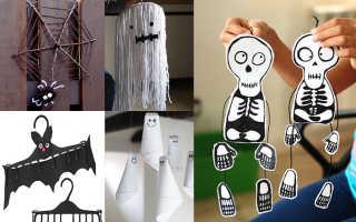 Шарнирный скелет из бумаги — забавная поделка на Хэллоуин. Как сделать руку из бумаги? Скелет человека из бумаги руками