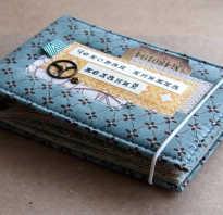 Чековая книжка желаний для любимой девушки. «Чековая книжка желаний». Лучший подарок для мужчины. Шаблоны