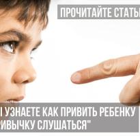 Как справляться с непослушными детьми. Непослушные дети. Что делать, если ребенок нервный и непослушный