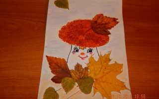 Аппликация из листьев на альбомном листе. Поделки-аппликации из осенних листьев для детей. Ваза из листьев