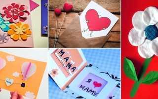 Красивые открытки день мамы руками. Открытка к празднику День Матери своими руками для детей. Мастер-класс с фото