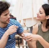 Рекомендации по общению с мужчиной. Психология общения: основные правила взаимопонимания мужчин и женщин