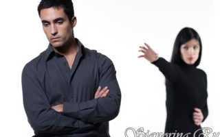 Как побыстрее помириться с любимым парнем? Как помириться с парнем? Что написать парню, чтобы помириться